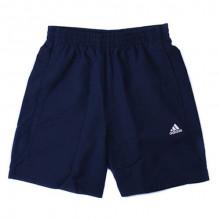 Къси панталонки Adidas X19614