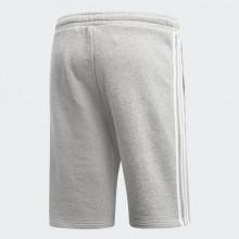 Къси панталонки Adidas Originals 3-Stripes DH5803 - 2