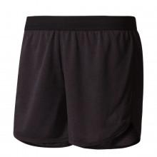 Дамски Къси Панталомки Adidas BQ0411