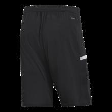Къси Панталонки Adidas DW6864 - 2