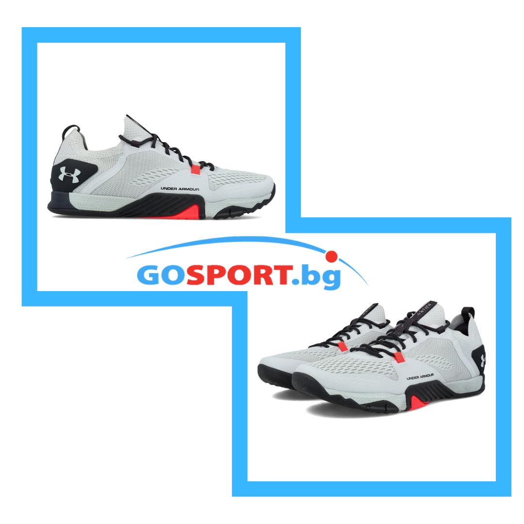 gosport.bg under armour